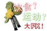 Small_pkjianfei