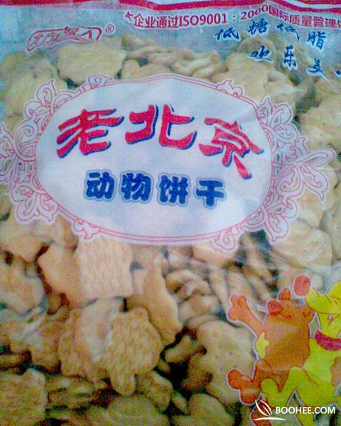 老北京动物饼干的热量